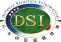 DSI 日米国防組織情報